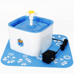 Electric Water Fountain 2.5L