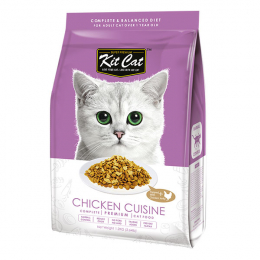 Kit Cat Chicken Cuisine (Hairball Control) Dry Cat Food